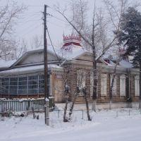 Художественная школа, Нерчинск