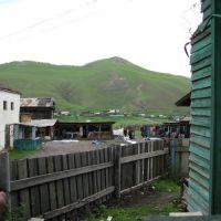 Рынок и Крестовка, Нерчинский Завод
