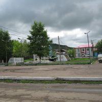 Главная площадь, Нерчинский Завод