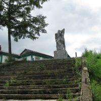 памятник у детского сада, Нерчинский Завод