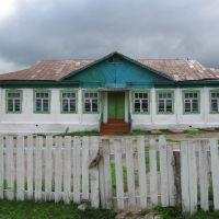 Детский сад, Нерчинский Завод