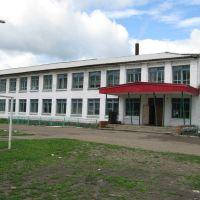Школа, Нерчинский Завод