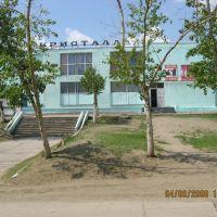 "центральный магазин 80-х "" Кристалл"", Нижний Часучей"