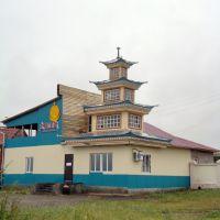 Кафе азия  cafe Asia, Нижний Часучей