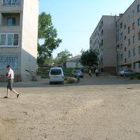 """""""Новый микрорайон"""", но, вероятно, с точки зрения того, кто очень долго отсутствовал..:-(, Первомайский"""