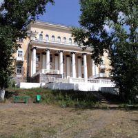 Дворец искусств  Palace art, Петровск-Забайкальский