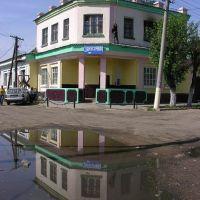 Баня, Петровск-Забайкальский