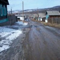 улица Пролетарская, Петровск-Забайкальский