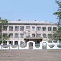Школа, Приаргунск