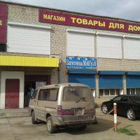 Мэй Гуэй, Приаргунск