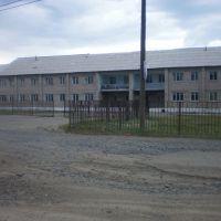 Районая больница, Улеты