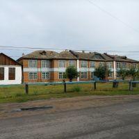 Школа №1, Хилок