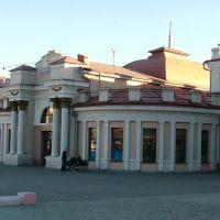 Train Station, Хилок
