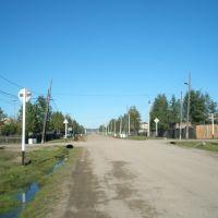 Село Чара, Чара