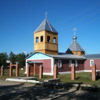 Церковь в селе Чара, Чара