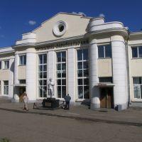 Чернышевск ж/д вокзал, Чернышевск
