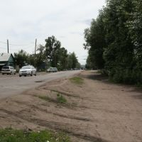 Улица, Чернышевск