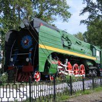 Локомотивное депо, Чернышевск