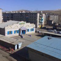 Екатерининский рынок, Чернышевск