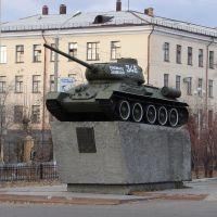 Памятник танк Комсомолец Забайкалья (Чита, 2007); Tank monument of Transbaikalia member of the Komsomol (Chita, 2007), Чита