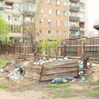 Центр города - блеск и нищета рядом, Чита