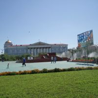 Главная площадь Читы, Чита