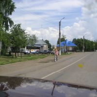 Alikovo Hauptstrasse, Аликово
