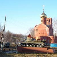 Церковь и танк - тёмноё настоящее и героическое прошлое, Батырева