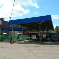 Автостанция в Батырево, Батырева