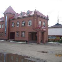 Арбат, Батырева