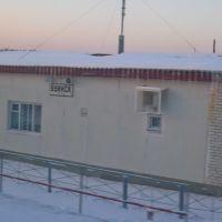 станция, Буинск