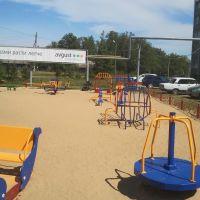 Детская площадка, Вурнары