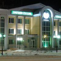 сбербанк (ночь), Канаш