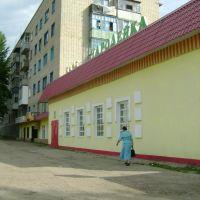 """Западный микрорайон, кафе """"Чародейка"""", Канаш"""