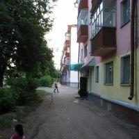 Проспект Ленина, Канаш