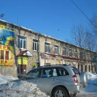 """Сервисный центр """"ТРИУМФ"""", Канаш"""