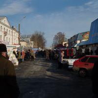 Ул. Московская, Канаш