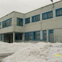 Детский сад, Канаш