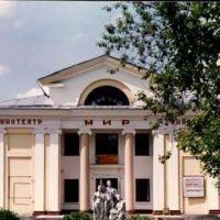 Museum in Kanash.  Mei 2007, Канаш