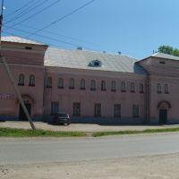 Баня №2, Канаш