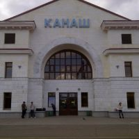 Kanash Train station, Канаш