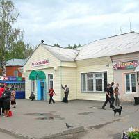 Автостанция, Комсомольское