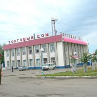 Торговый дом, Комсомольское