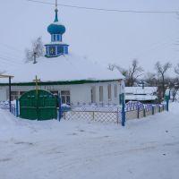 Церковь., Красноармейское