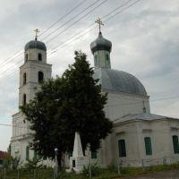 Церковь, Красные Четаи