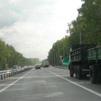 Автодорога М7. Кугеси / Highway М7. Kugesi, Кугеси