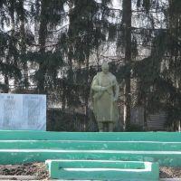 Памятник Воину, Кугеси