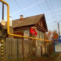 Дом коммуниста, Мариинский Посад