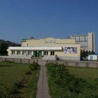 """Торговый центр """"Заря"""" (бывший к/т """"Заря""""), Новочебоксарск"""