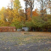 площадка в Роще, осенью, Новочебоксарск